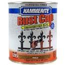HAMMERITE 43170 GOLD HAMMERED METAL FINISH SIZE:QUART