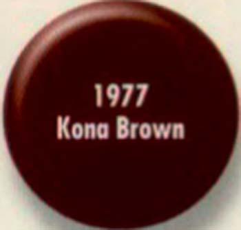 RUSTOLEUM 19775 1977502 KONA BROWN PAINTERS TOUCH SIZE:QUART.
