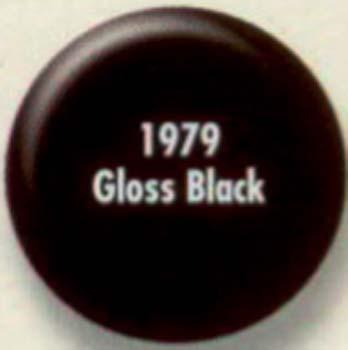 RUSTOLEUM 19797 1979730 PAINTERS TOUCH GLOSS BLACK SIZE:1/2 PINT PACK:6 PCS.
