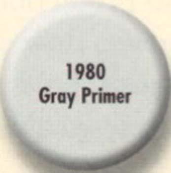 RUSTOLEUM 19805 1980502 GRAY PRIMER PAINTERS TOUCH SIZE:QUART.